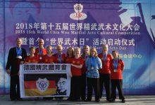Kung Fu Weltmeisterschaft in China - Bernauer*innen holen 16 Medaillen