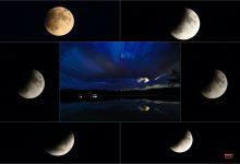 Bernau - Barnim: Mondfinsternis war dann doch noch zu sehen