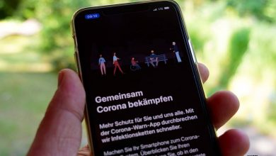 Photo of Corona Warn-App der Bundesregierung ab heute online